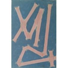 Virgil PREDA (1923-2011) - Inscriptie (2001)