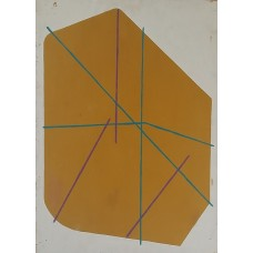 Virgil PREDA (1923-2011) - Inscription (1995)