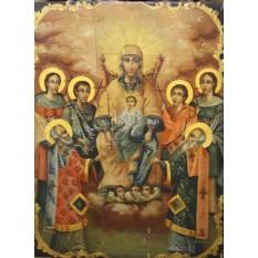Icoana (scoala romaneasca, secol XIX) - Iisus cu Maica Domnului