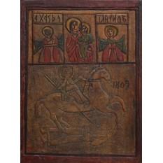 Icoana de vatra (Scoala romaneasca) -  Sfantul Gheorghe(1809)